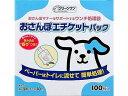 シーズイシハラ/クリーンワン おさんぽエチケットパック100枚