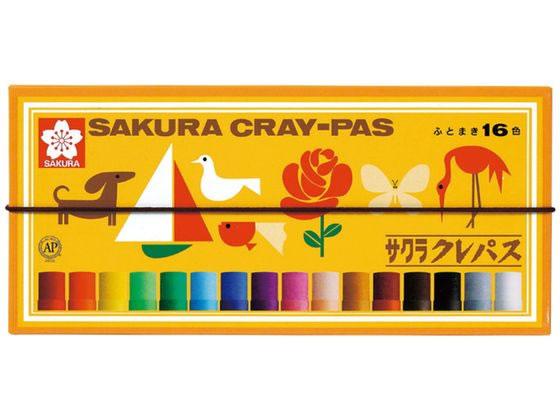 サクラ/クレパス太巻16色/LP16R