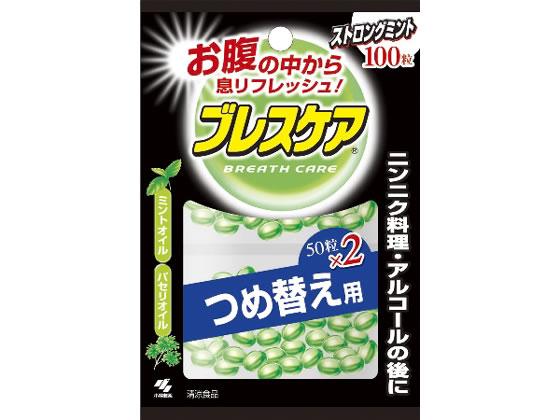 小林製薬/ブレスケア ストロングミント 100粒つめ替え用