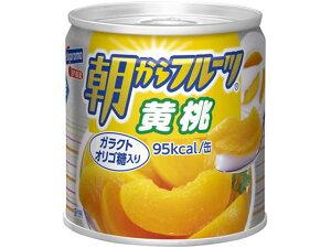 朝からフルーツ 黄桃 190g