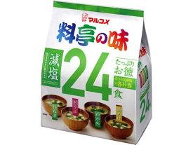 マルコメ/たっぷりお徳 料亭の味 減塩 24食