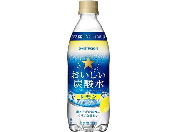 ポッカサッポロ/おいしい炭酸水 レモン 500ml