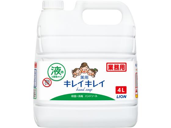 ライオンハイジーン/キレイキレイ薬用ハンドソープ 4L