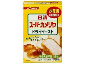 日清フーズ/スーパーカメリヤドライイーストお徳用 50g