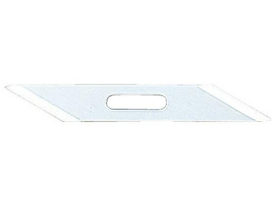 コクヨ/デザインナイフ用替刃15枚ケース入/HA-30A