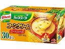 味の素/クノール カップスープ コーンクリーム 30袋入