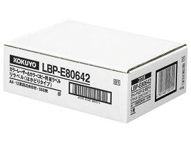 コクヨ/レーザー はかどりラベル A4 12面 500枚/LBP-E80642