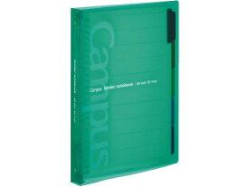 コクヨ/スライドバインダーミドルタイプPP表紙B5縦26穴 緑/ル-P333G