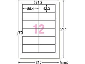 エーワン/レーザー用ラベル A4 12面 ホワイト 再生紙 20シート/31382