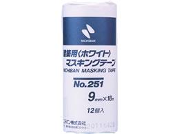 ニチバン/建築用マスキングテープ 白 9mm*18m 12巻/251-9