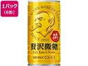 サントリー/ボス 贅沢微糖 185g×6缶