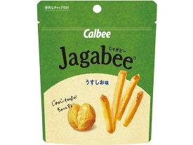 カルビー/Jagabee うす塩味 40g