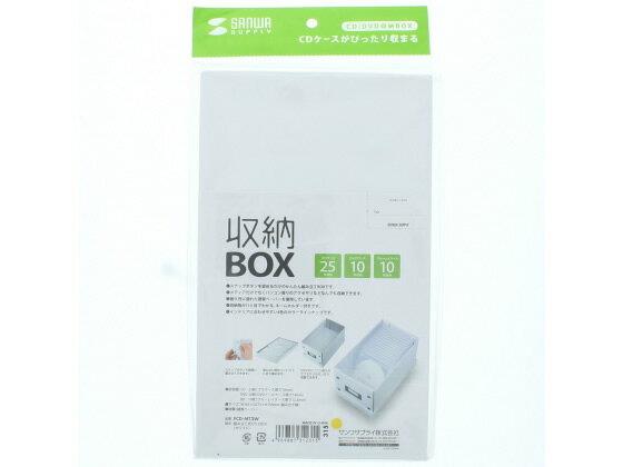 サンワサプライ/組み立て式CD BOX ホワイト/FCD-MT3W