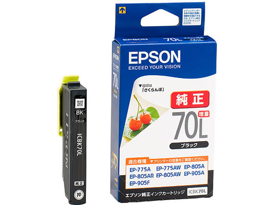 エプソン/インクカートリッジ ブラック増量/ICBK70L