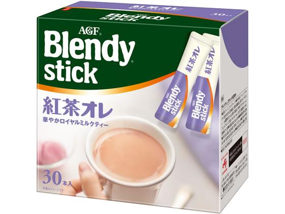 AGF/ブレンディスティック紅茶オレ 30本