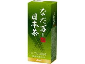 アサヒ/なだ万監修 日本茶 250ml