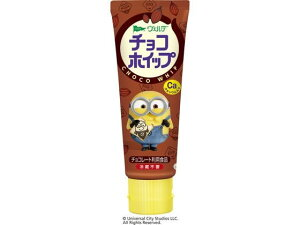 アヲハタ/ヴェルデ チョコホイップ 100g