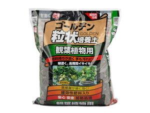 アイリスオーヤマ/ゴールデン粒状培養土 観葉植物用 5L/GRB-K5