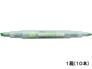 ゼブラ/蛍光オプテックス2 EZ 緑 10本 /WKT11-G