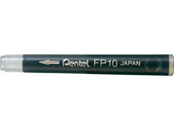ぺんてる/ぺんてる筆(携帯用)中字 カートリッジ 4本/FP10-A