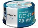 ソニー/1回録画ブルーレイディスク 25GB 6倍速 50枚/50BNR1VJPP6