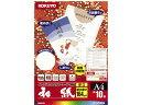 コクヨ/カラーレーザー&インクジェット用和紙 厚口 A4 10枚/KPC-W1310