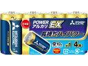 三菱電機/アルカリ乾電池単1形 4本/LR20EXD/4S