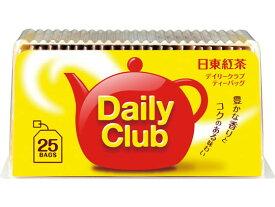 日東紅茶/デイリークラブティーバッグ 25バッグ入
