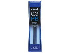 三菱鉛筆/uniナノダイヤ替芯0.3mm HB/U03202NDHB