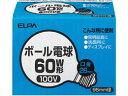 朝日電器/ボール電球 60W E26 ホワイト/GW100V57W95-AS
