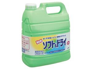 ライオンハイジーン/業務用ソフト&ドライ 4L