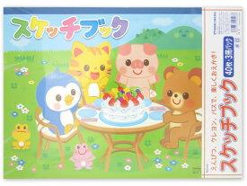 協和紙工/スケッチブック 3冊パック/ラ-102