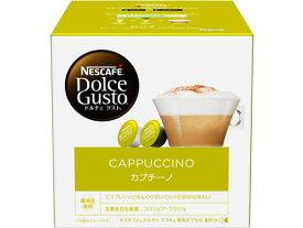 ネスレ/ドルチェグスト 専用カプセル カプチーノ 8杯分