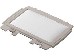 マックス/スタンプ台交換用カートリッジ 中形用 ST-C200/SA90508