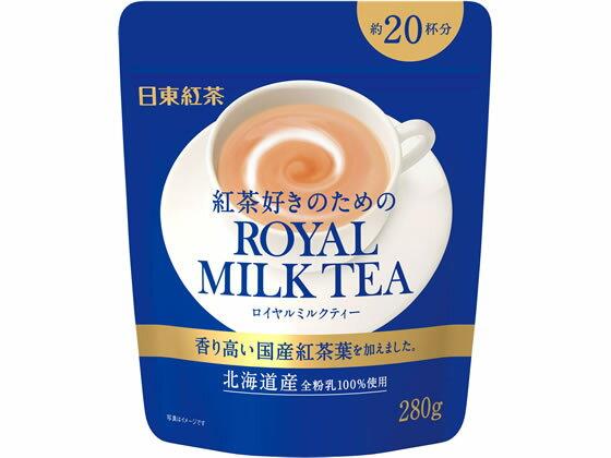 三井農林/日東紅茶 紅茶好きのためのロイヤルミルクティー 280g
