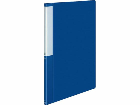 コクヨ/クリヤーブック POSITY 固定式B4 20ポケット ブルー