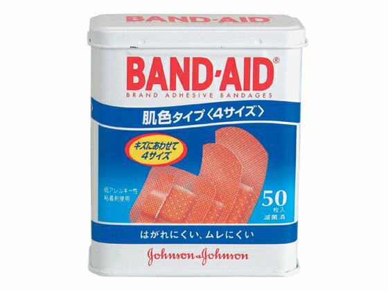 ジョンソン&ジョンソン/バンドエイド 肌色タイプ4サイズ 50枚入