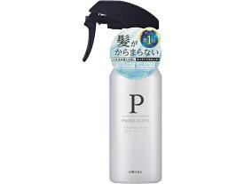 ウテナ/プロカリテ まっすぐうるおい水 270ml