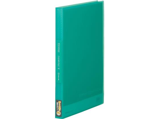 キングジム/シンプリーズ クリアーファイル(透明)A4 40ポケット 緑