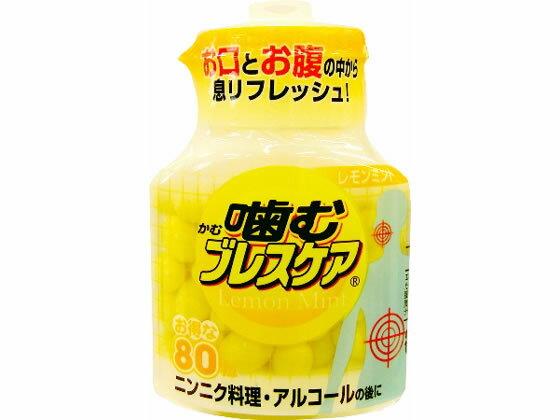 小林製薬/噛むブレスケアボトル レモンミント 80粒