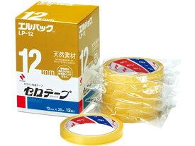 ニチバン/セロテープ エルパック 12mm×35m 大巻 12巻/LP-12