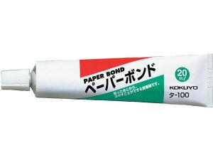 コクヨ/ペーパーボンド 20ml/タ-100