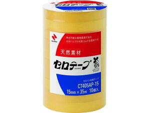 ニチバン/セロテープ 大巻 15mm×35m 10巻/CT405AP-15