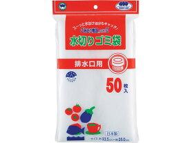 ボンスター/ごみとり物語PARTII 排水口用 50枚/G-142
