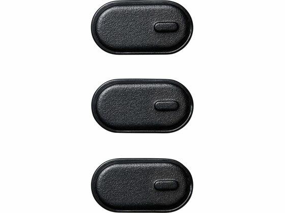 サンワサプライ/WEBカメラ/インカメラ用セキュリティシール(3個入り)/SL-6H-3