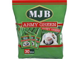 MJB/アーミーグリーン ドリップコーヒー 30P