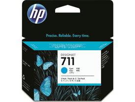 HP/HP711 インクカートリッジ シアン 3個/CZ134A