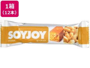 大塚製薬/SOYJOY(ソイジョイ) ピーナッツ 12本