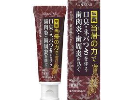 サンスター/薬用塩ハミガキ 生薬当帰の力 85g