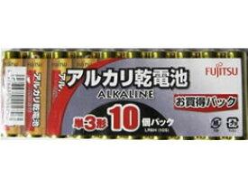 富士通/アルカリ乾電池 単3形 10本パック/LR6H(10S)